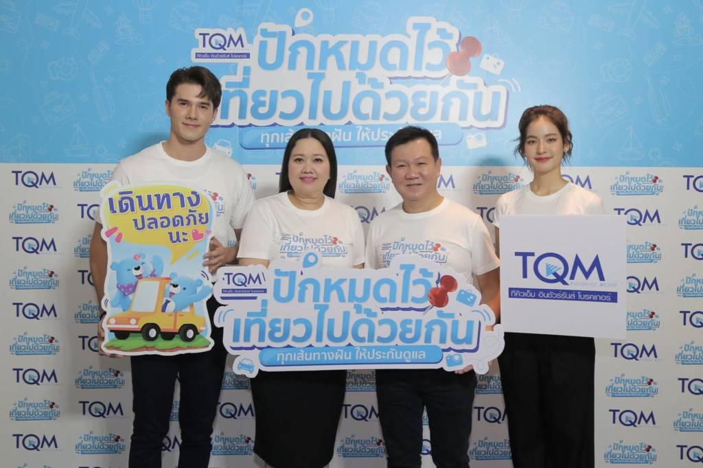 """TQM ขานรับเที่ยวไทยหลังปลดล็อค ส่งแคมเปญ """"ปักหมุดไว้เที่ยวไปด้วยกัน"""""""