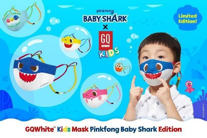 """""""GQ Apparel จับมือ Baby Shark ลุยซีซั่นน่อลมาร์เก็ตติ้ง สร้างความสนุกให้เด็กๆอยากใส่หน้ากากทุกวัน"""""""