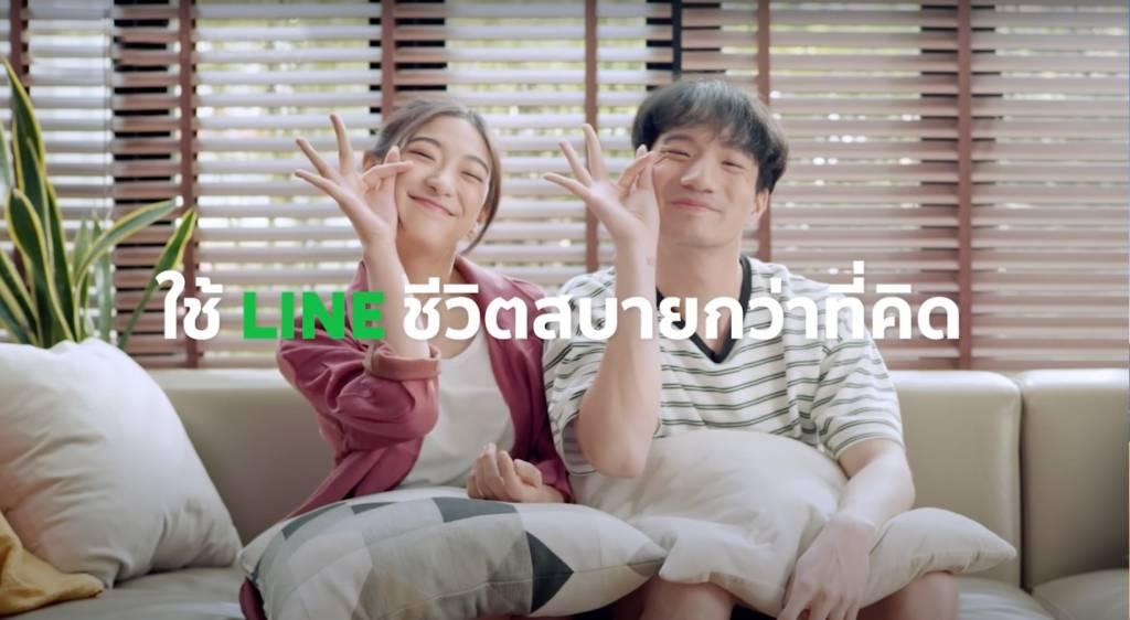 """LINE ชูคีย์หลัก """"เข้าใจ เข้าถึง"""" พัฒนาเทคโนโลยีสำหรับผู้ใช้ชาวไทย ปล่อยวิดีโอซีรี่ส์ """"ใช้ LINE ชีวิตสบายกว่าที่คิด"""""""