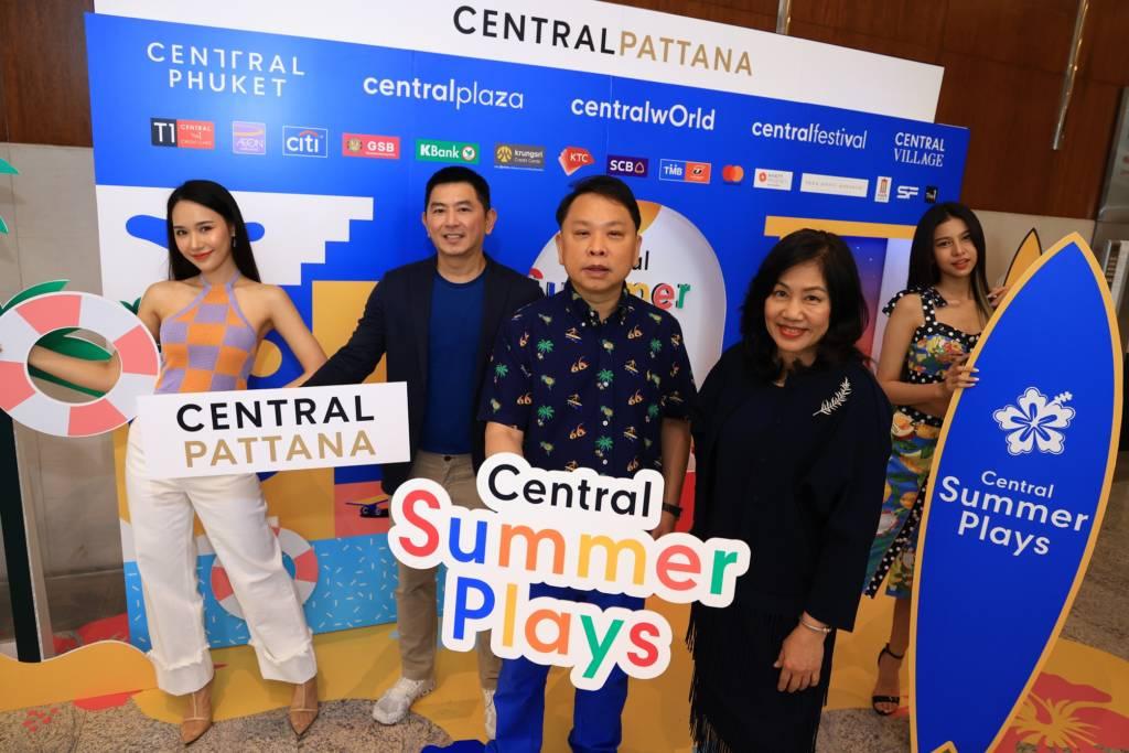 """2564 ยิ่งใหญ่ยืนหนึ่งรับซัมเมอร์ทั่วประเทศ เซ็นทรัลพัฒนา ทุ่มงบ 180 ล้านบาท เปิดแคมเปญ """"Central Summer Plays"""" กระตุ้นภาคธุรกิจท่องเที่ยวและบริการทั้งระบบ"""