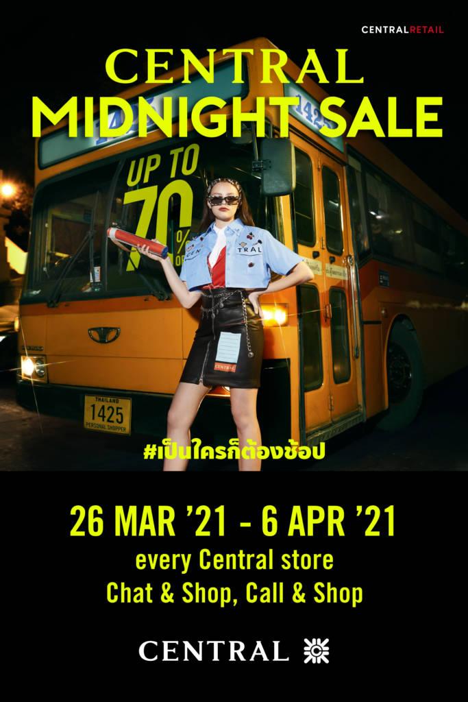 """ห้างเซ็นทรัล ตอกย้ำต้นแบบแคมเปญ """"Central Midnight Sale"""" งานเซลที่ดีที่สุดของเมืองไทย กับคอนเซ็ปต์ใหม่ """"เป็นใครก็ต้องช้อป"""" ดีเดย์ 26 มี.ค. นี้ พร้อมเปิดตัว ครั้งแรก! Midnight Market คาดดันยอดขายแคมเปญแตะ 1,000 ล้านบาท"""