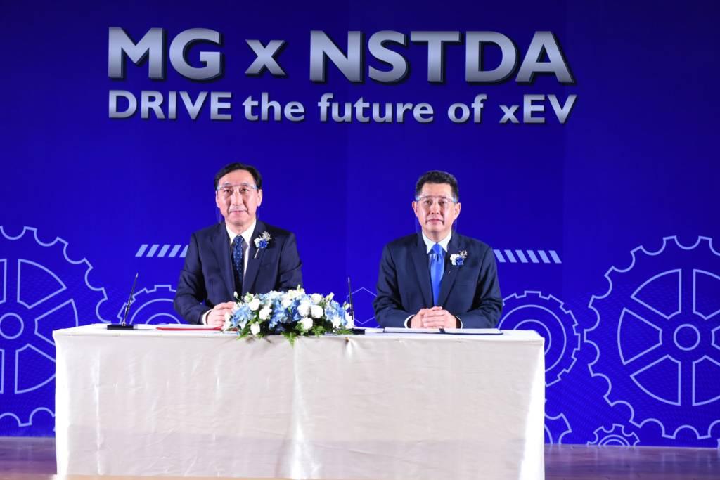 เอ็มจี เดินหน้าหนุนรถยนต์พลังงานไฟฟ้าในไทย จับมือ สวทช. กำหนดมาตรฐานสถานีชาร์จยานยนต์ไฟฟ้า พร้อมเตรียมเปิดให้บริการสถานีชาร์จ MG SUPER CHARGE